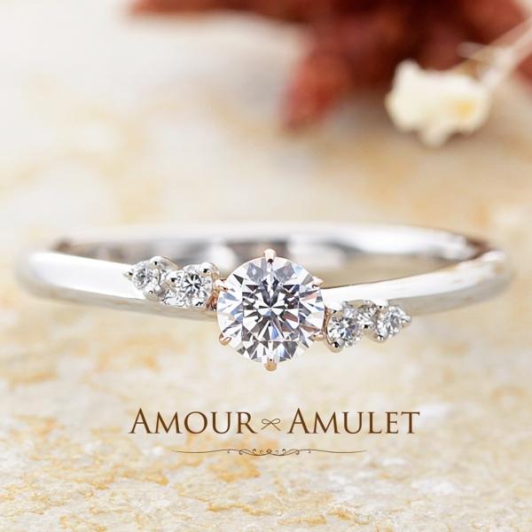 AMOURAMULETアムールアミュレットの婚約指輪でルミエールの大阪梅田での正規取扱店