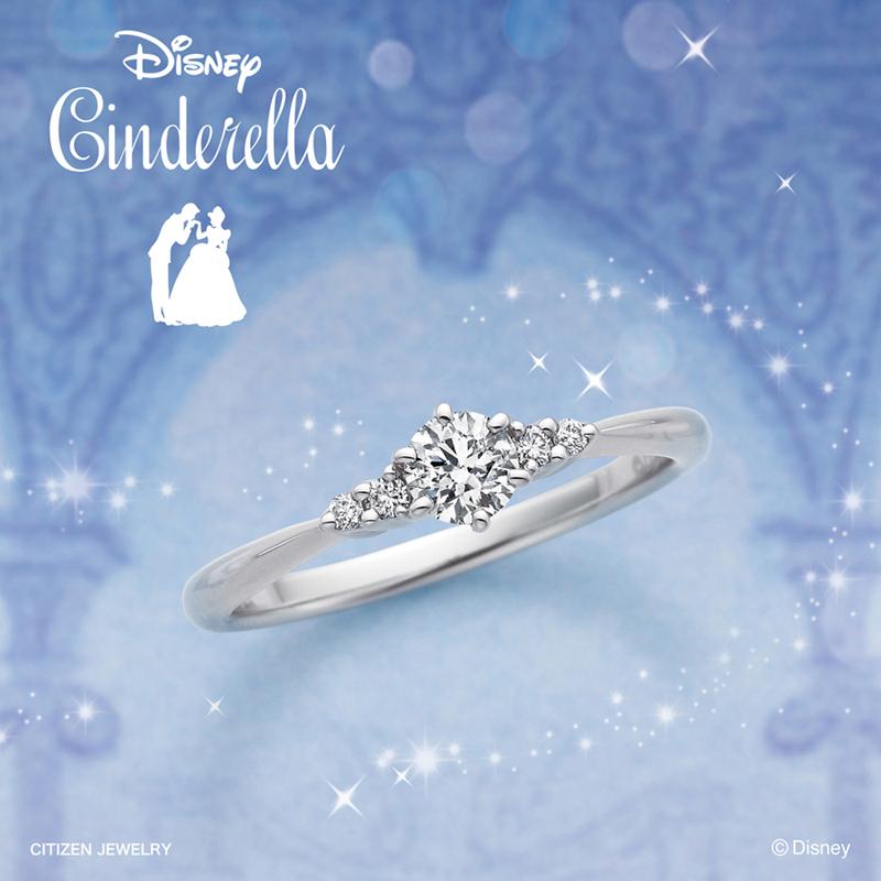 ディズニーシンデレラの結婚指輪婚約指輪ならデザインにこだわった大阪梅田茶屋町のgarden梅田のブライダルリング