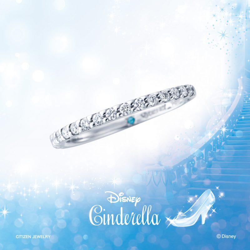 ディズニーシンデレラの結婚指輪婚約指輪ならデザインにこだわった大阪梅田茶屋町のgarden梅田のブライダルリング2