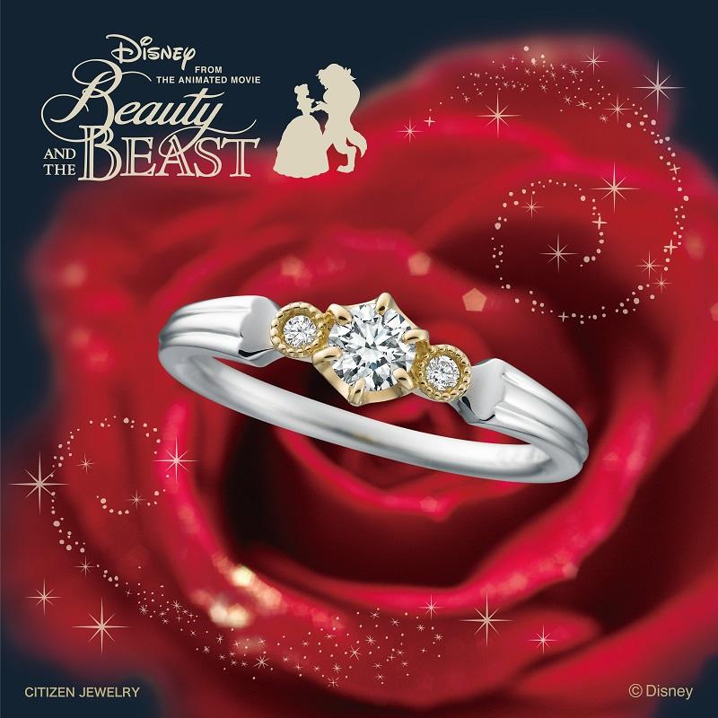 ディズニー美女と野獣結婚婚約指輪ならデザインにこだわった大阪梅田茶屋町のgarden梅田のブライダルリング