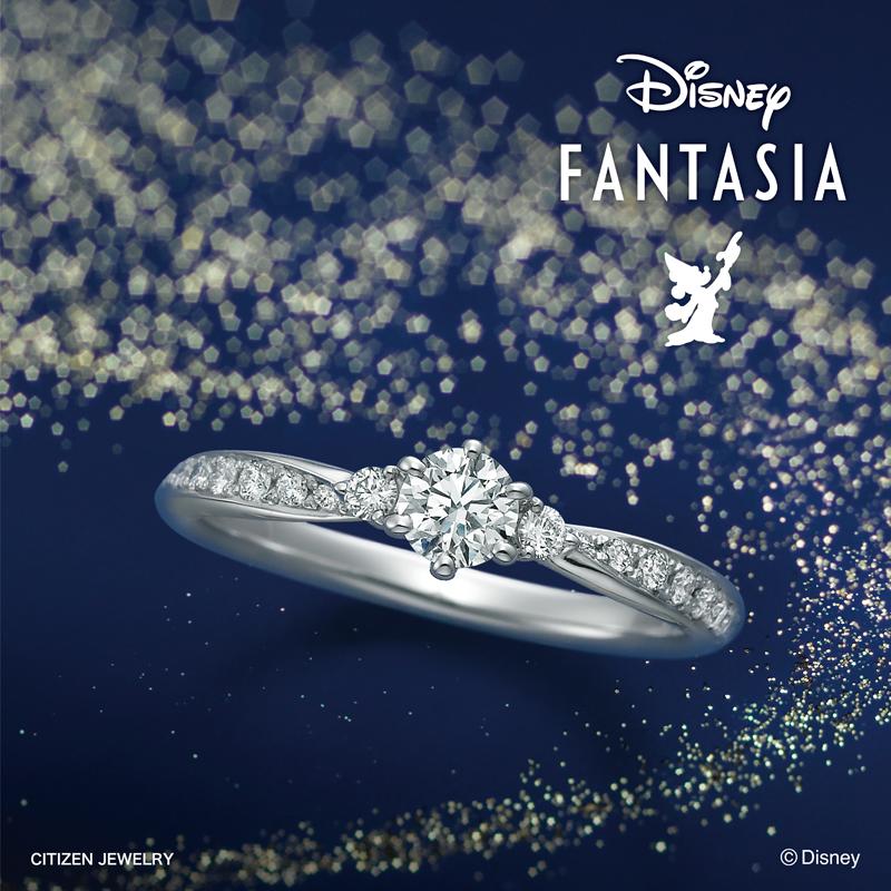 ディズニーファンタジアの結婚指輪婚約指輪ならデザインにこだわった大阪梅田茶屋町のgarden梅田のブライダルリング