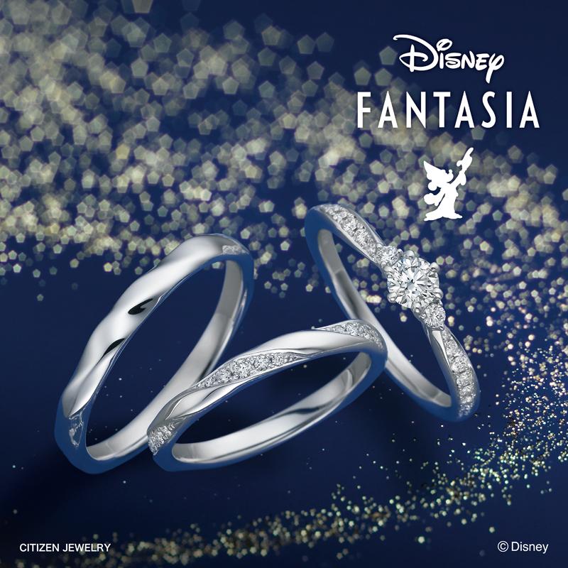 ディズニーファンタジアの結婚指輪婚約指輪ならデザインにこだわった大阪梅田茶屋町のgarden梅田のブライダルリング5