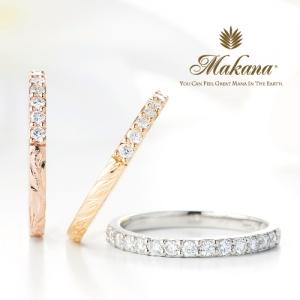 ハワイアンジュエリーのダイヤモンド結婚指輪は大阪茶屋町の関西最大級ブライダルリングgarden梅田