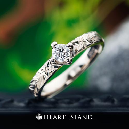 ハワイアンジュエリーの婚約指輪ハートアイランドは大阪茶屋町の関西最大級ブライダルリングgarden梅田