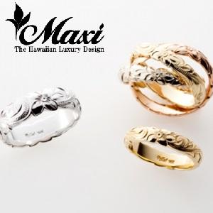 ハワイアンジュエリーの本場結婚指輪マキシは大阪茶屋町の関西最大級ブライダルリングgarden梅田