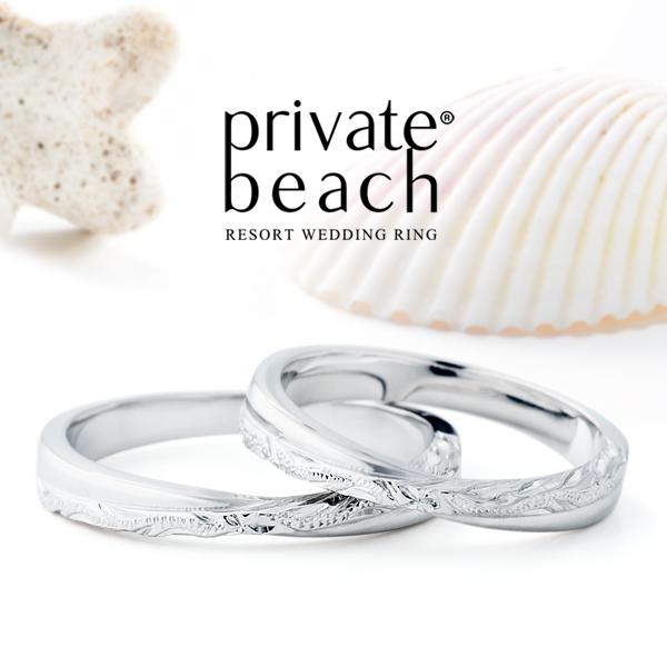 ハワイアンジュエリーの着けやすい結婚婚約指輪は大阪茶屋町の関西最大級ブライダルリングgarden梅田