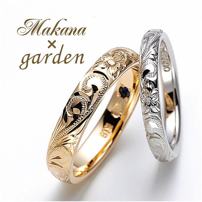 ハワイアンジュエリーの鍛造作り耐久性抜群な結婚婚約指輪は大阪茶屋町の関西最大級ブライダルリングgarden梅田