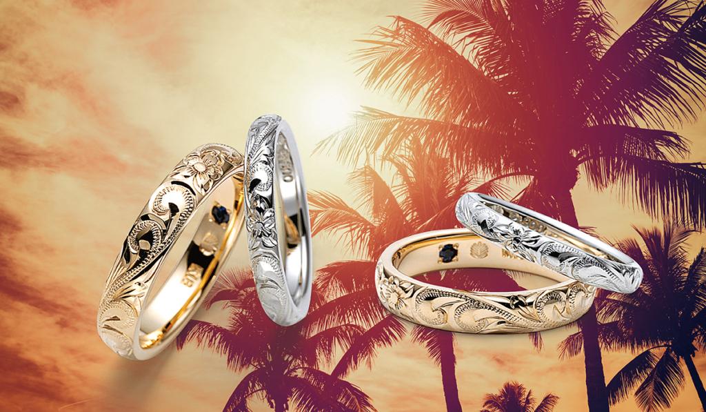 ハワイアンジュエリーの鍛造作り結婚婚約指輪は大阪茶屋町の関西最大級ブライダルリングgarden梅田