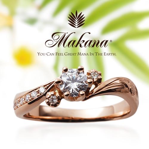 ハワイアンジュエリーのウェーブ婚約指輪は大阪茶屋町の関西最大級ブライダルリングgarden梅田