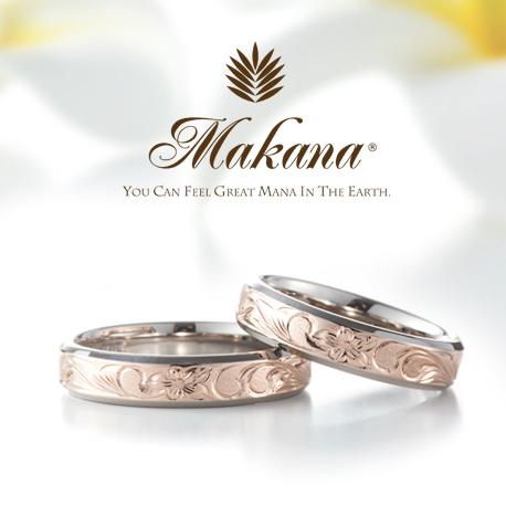 ハワイアンジュエリーの鍛造2色マカナ結婚指輪は大阪茶屋町の関西最大級ブライダルリングgarden梅田