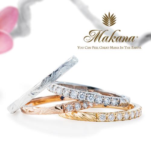 ハワイアンジュエリーのマカナ結婚指輪は大阪茶屋町の関西最大級ブライダルリングgarden梅田