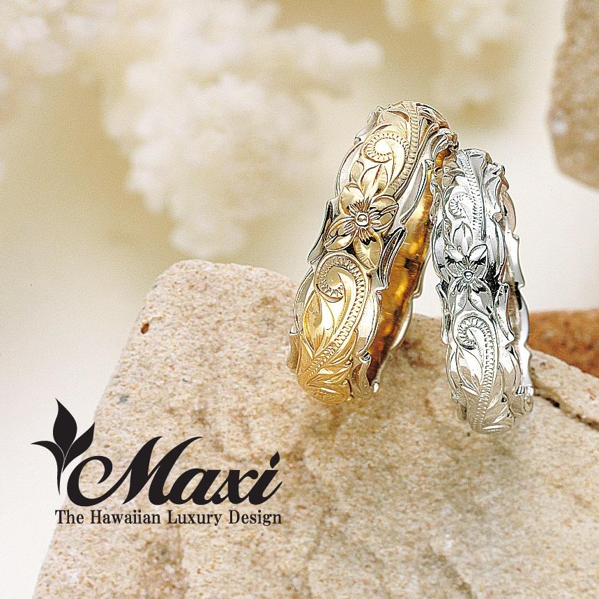 本場ハワイアンジュエリーのマキシ結婚指輪は大阪茶屋町の関西最大級ブライダルリングgarden梅田2