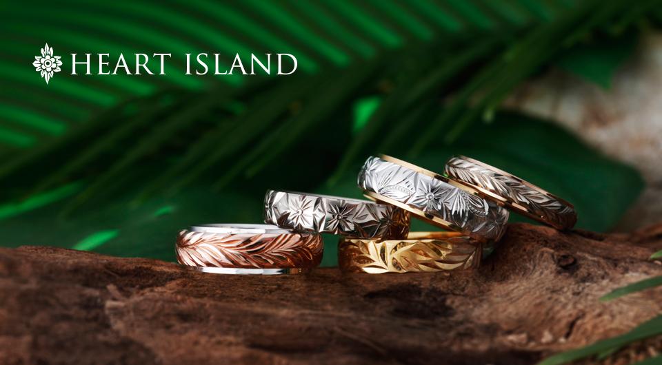 ハワイアンジュエリーの結婚指輪婚約指輪は大阪茶屋町garden梅田のハートアイランド1