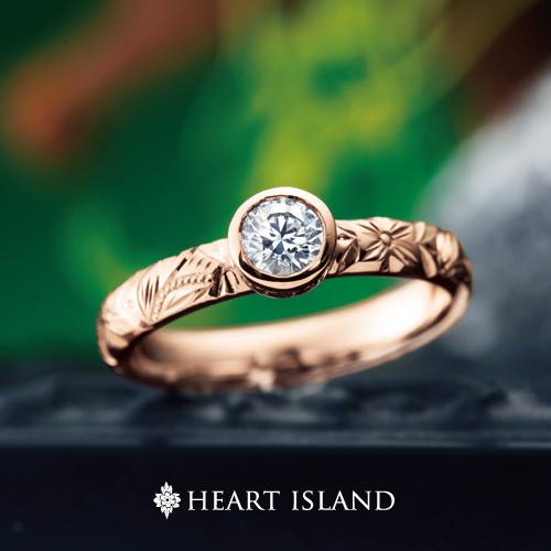 ハワイアンジュエリーの結婚指輪婚約指輪は大阪茶屋町garden梅田のハートアイランド2