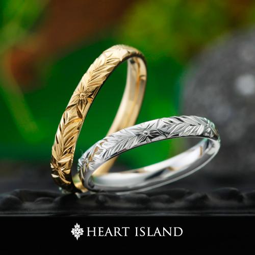 ハワイアンジュエリーの結婚指輪婚約指輪は大阪茶屋町garden梅田のハートアイランド5