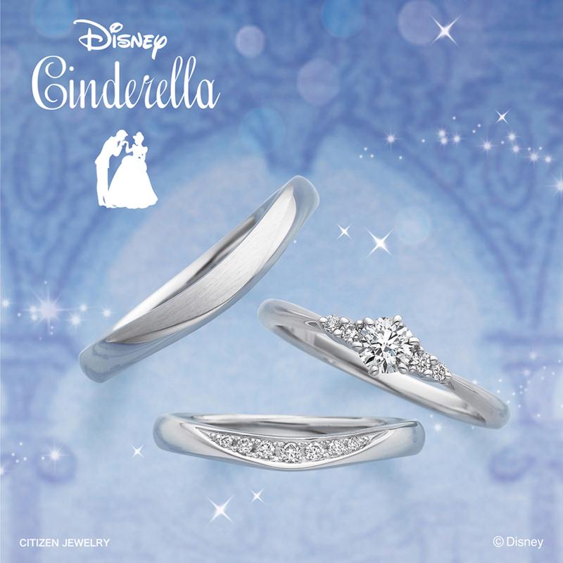 ディズニーシンデレラの結婚指輪婚約指輪ならデザインにこだわった大阪梅田茶屋町のgarden梅田のブライダルリング4