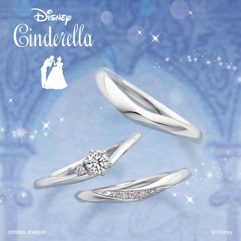 ディズニーシンデレラの結婚指輪婚約指輪ならデザインにこだわった大阪梅田茶屋町のgarden梅田のブライダルリング5
