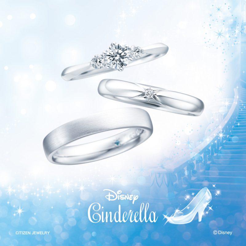 ディズニーシンデレラの結婚指輪婚約指輪ならデザインにこだわった大阪梅田茶屋町のgarden梅田のブライダルリング6