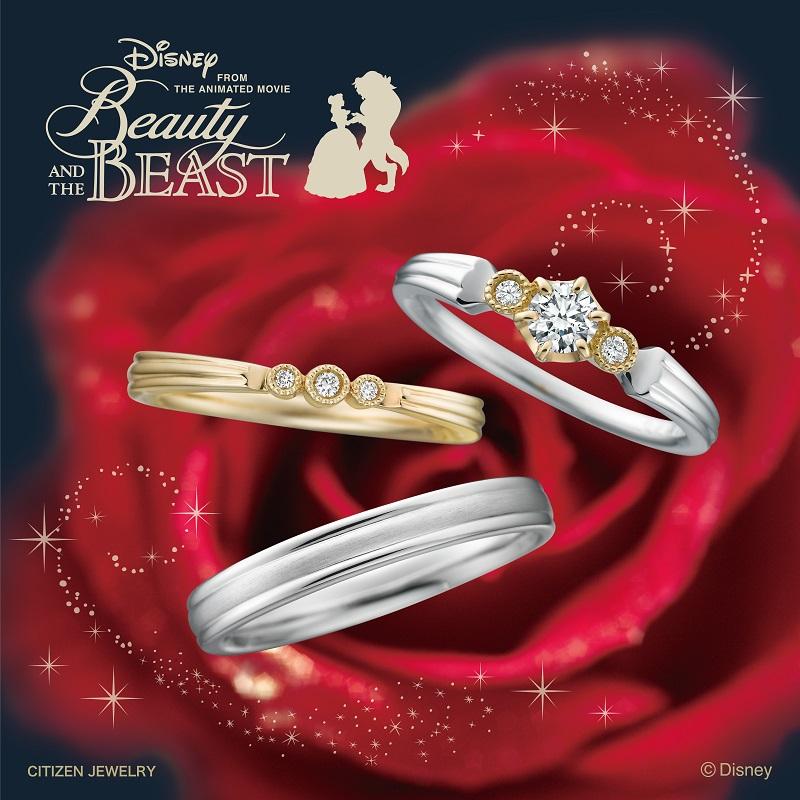 ディズニー美女と野獣結婚婚約指輪ならデザインにこだわった大阪梅田茶屋町のgarden梅田のブライダルリング5