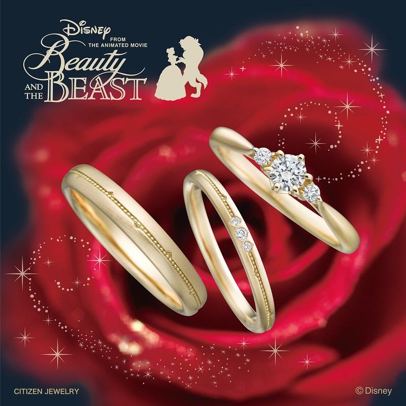 ディズニー美女と野獣結婚婚約指輪ならデザインにこだわった大阪梅田茶屋町のgarden梅田のブライダルリング6