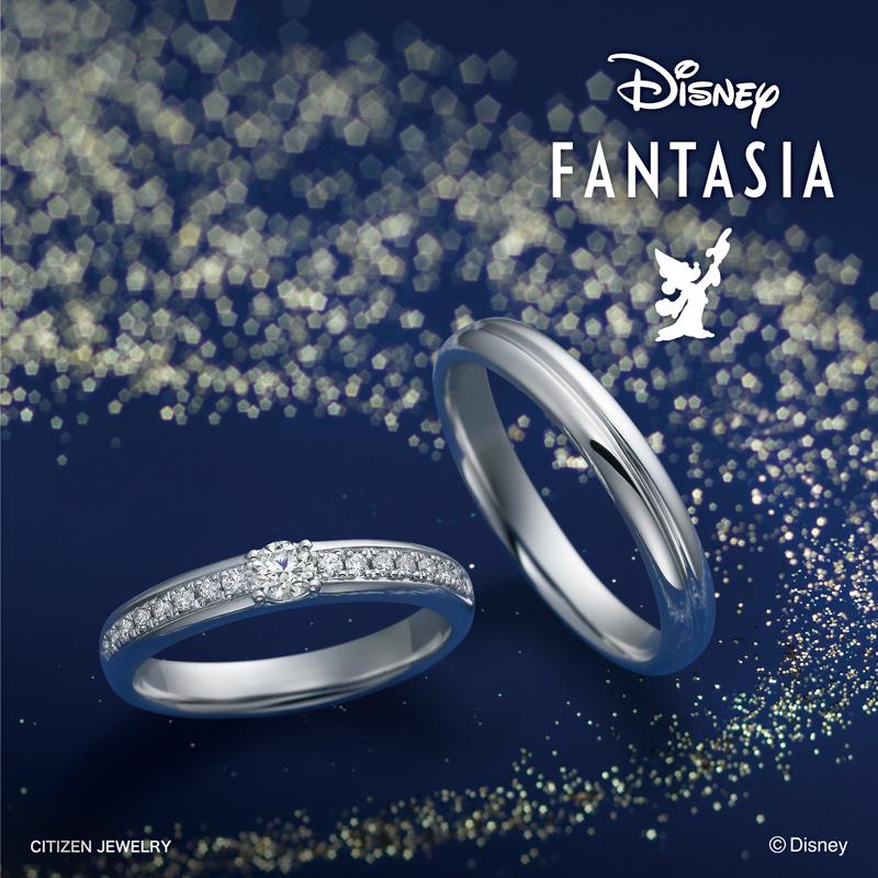 ディズニーファンタジアの結婚指輪婚約指輪ならデザインにこだわった大阪梅田茶屋町のgarden梅田のブライダルリング3