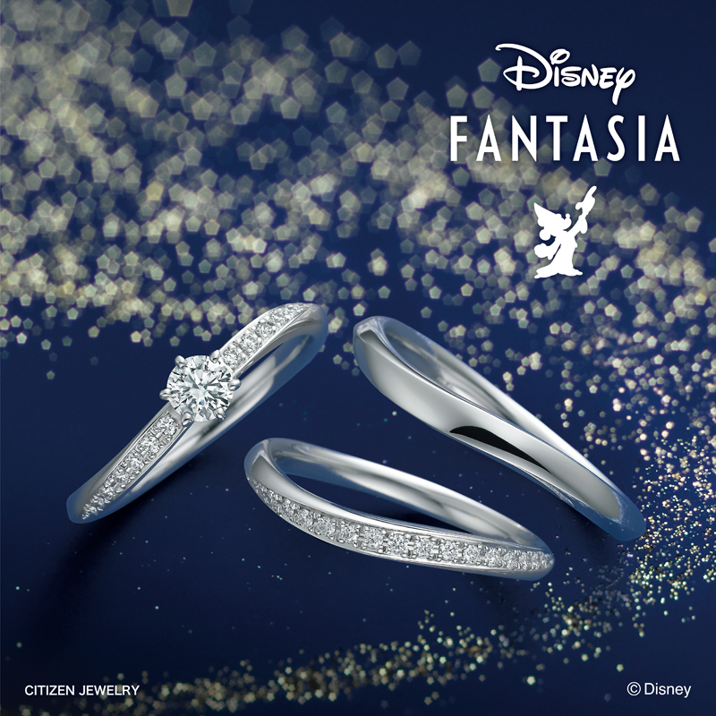 ディズニーファンタジアの結婚指輪婚約指輪ならデザインにこだわった大阪梅田茶屋町のgarden梅田のブライダルリング4