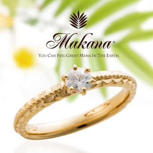 ハワイアンジュエリーのゴールド婚約指輪は大阪茶屋町の関西最大級ブライダルリングgarden梅田