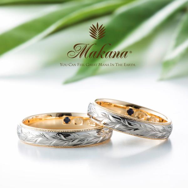 ハワイアンジュエリーの2色ミル打ち結婚指輪は大阪茶屋町の関西最大級ブライダルリングgarden梅田
