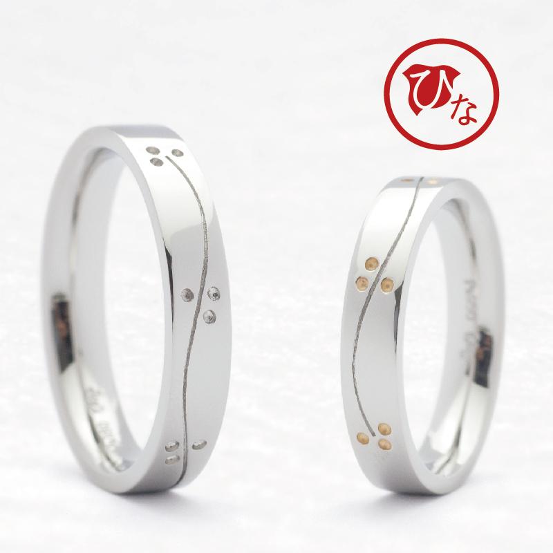 かわいい個性派な和風で太い結婚指輪なら大阪茶屋町関西最大級のセレクトショップgarden梅田