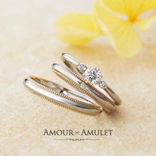 2色のコンビかわいいミルグレイン結婚婚約指輪は大阪のブライダルリング専門店garden梅田