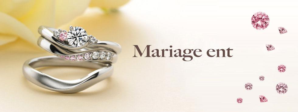 かわいいピンクダイヤモンドグラデーションアレンジが出来る結婚婚約指輪なら大阪茶屋町関西最大級のセレクトショップgarden梅田