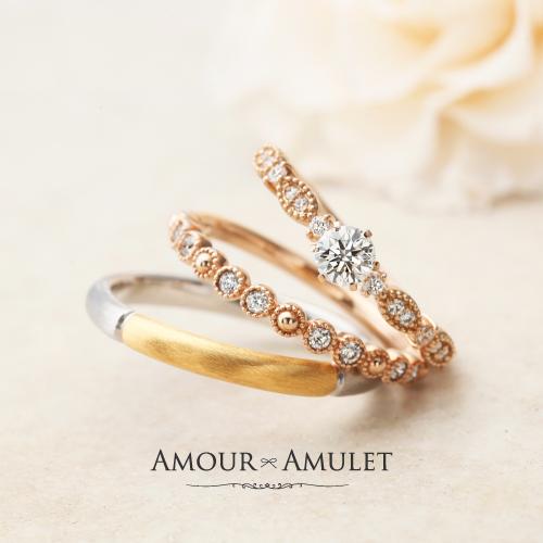 2色のコンビかわいい個性派婚約結婚指輪は大阪茶屋町のブライダルリング専門店garden梅田2