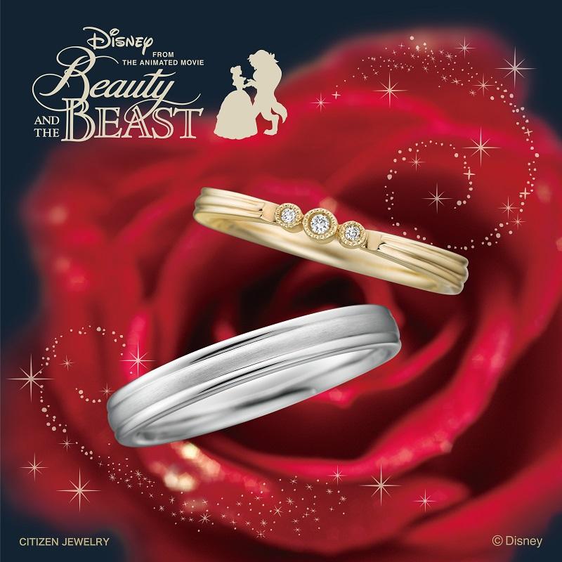 Disney美女と野獣 ご成約でローズペンダントプレゼント♪