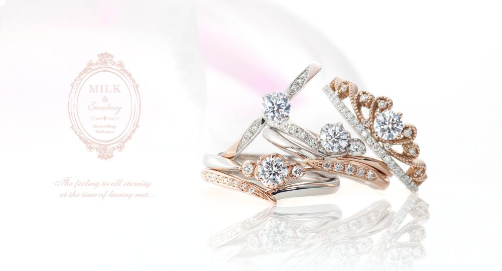 かわいいピンクダイヤモンドセットリングなら大阪茶屋町関西最大級のセレクトショップgarden梅田