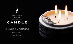 CANDLEのイメージ画像2