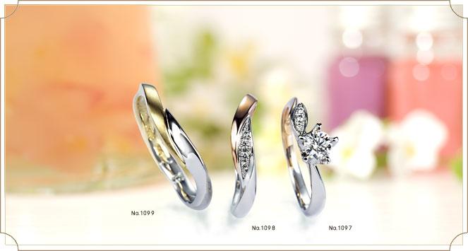 結婚婚約指輪大阪