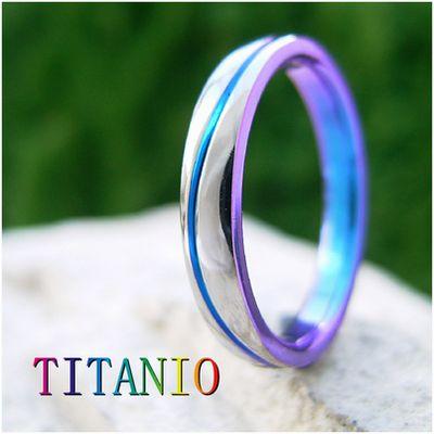 10万円で揃える安い結婚指輪のティタニオでマーレ