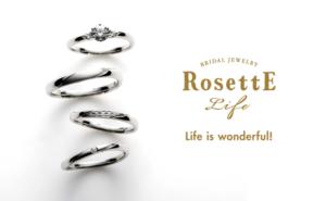 RosettElifeのイメージ画像2