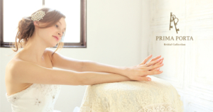 PRIMA PORTAのイメージ画像2