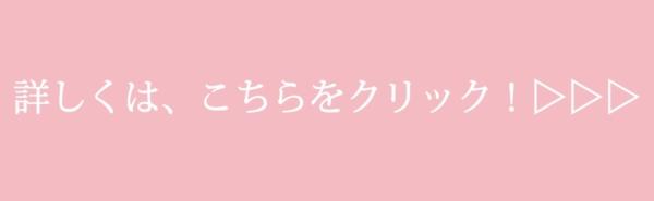 garden梅田の正規取扱いブランド