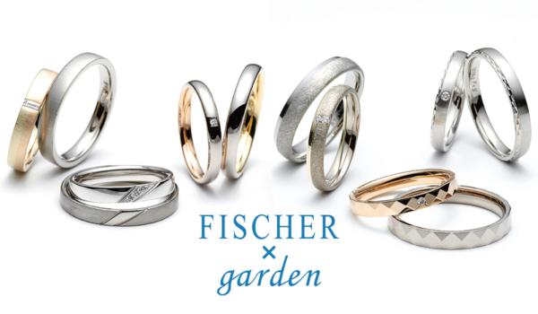 タンゾウ指輪フィッシャーとgardenのコラボリング