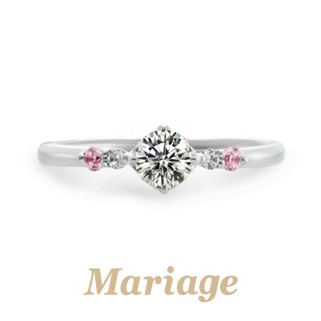 ピンクダイヤが可愛いマリアージュ