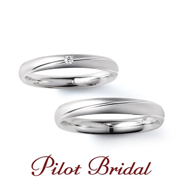 日本製でPILOT(パイロット)社が作ったペン先の技術を使った鍛造製法の結婚指輪のPledge