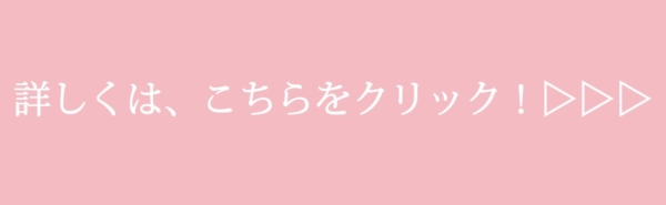 ブライダルリング特集梅田京都番