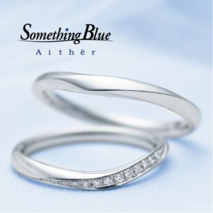 Something Blue Aither☆インサイド誕生石プレゼント!9/17~9/30
