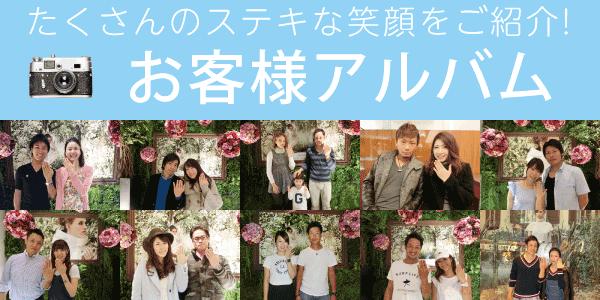 garden梅田で婚約指輪結婚指輪をご成約頂いたお客様紹介