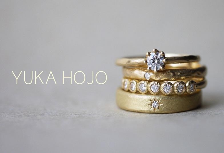 【梅田・神戸・京都】インスタでオシャレと話題!ゴールド(金)の指輪♡YUKA HOJO(ユカホウジョウ)