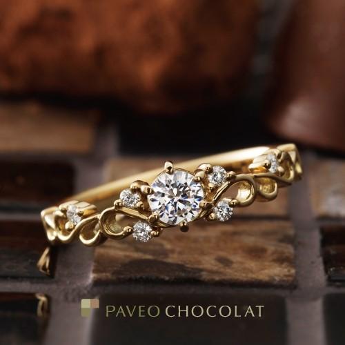アンティーク調婚約指輪はパヴェオショコラ