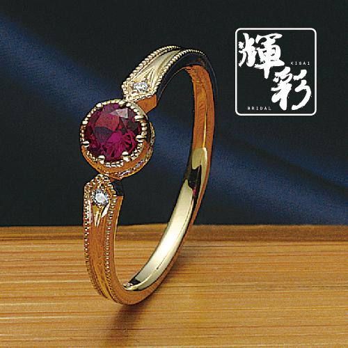 大阪和テイストの輝彩杢目婚約指輪は関西最大級のgarden梅田5