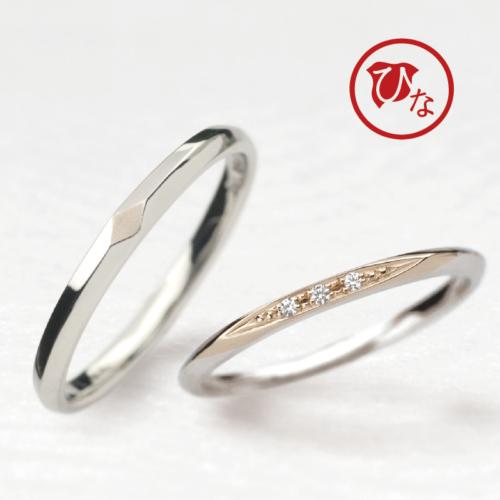 和ブランドで人気ひな結婚指輪は関西最大級セレクトショップ大阪のgarden梅田
